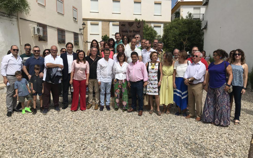 Carmen Calvo, en Jaén: «El PSOE es la columna vertebral de la modernidad de España»