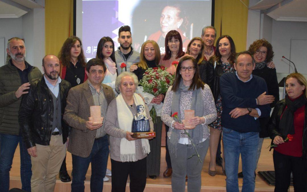El PSOE de Jaén entrega su Premio Las 13 Rosas a María Sánchez Poza, histórica militante de Rus y luchadora por la memoria histórica