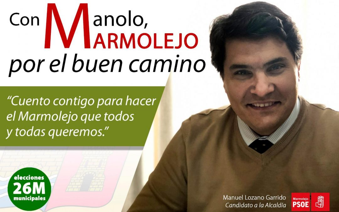 El PSOE de Marmolejo empieza a recoger propuestas de la ciudadanía para elaborar su programa electoral