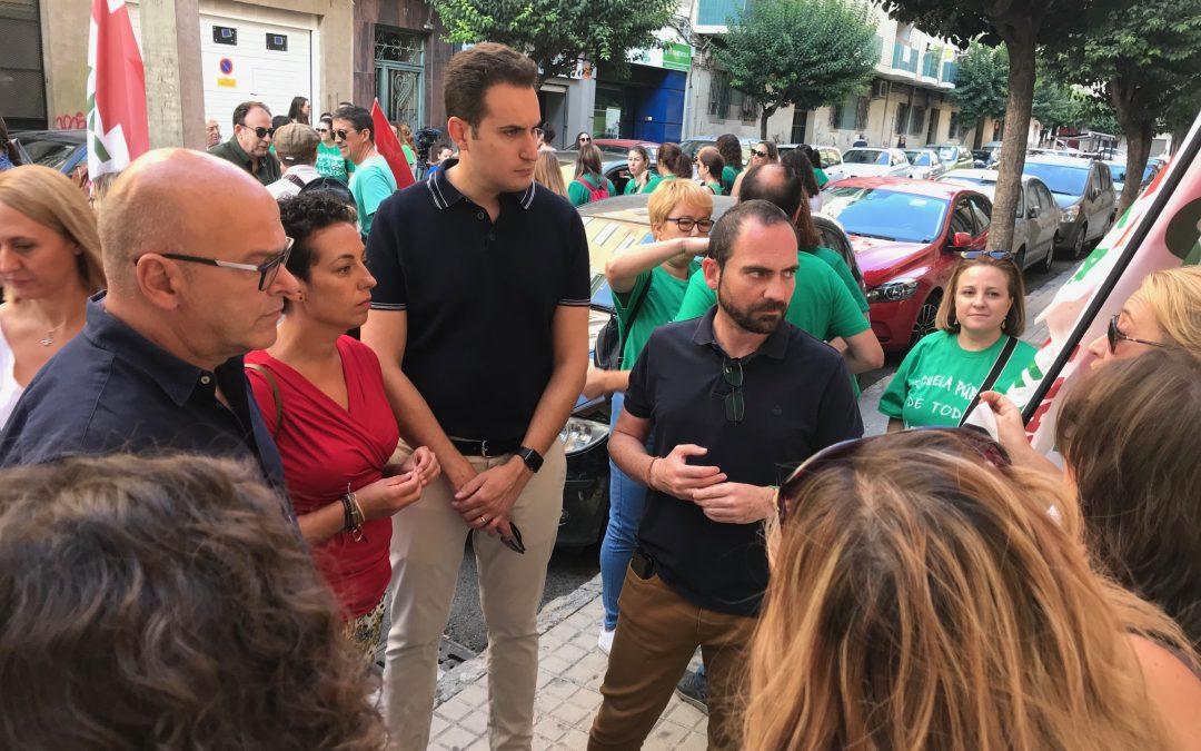 El PSOE respalda la concentración en defensa de la educación pública