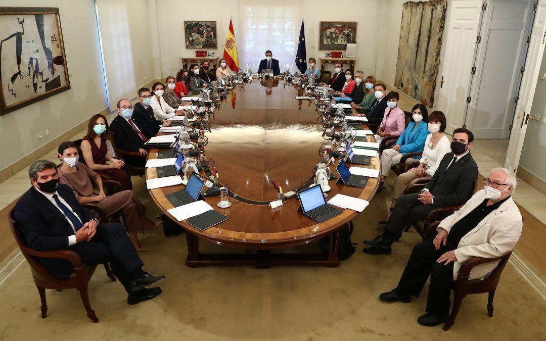 UNA LANZA POR EL GOBIERNO DE ESPAÑA